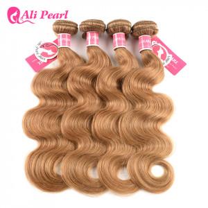 Brazilian Wavy Hair 4 Bundles